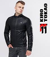 11 Киро Токао   Мужская куртка осенняя 3332 черный
