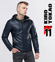 11 Kiro Tokao   Куртка осенняя 3341 темно-синий