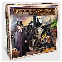Настольная игра Дикий Запад Железные дороги  Arial (4820059910213)