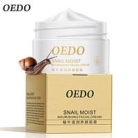 Улиточный крем для лица OEDO - увлажнение, питание, антивозрастной 40 ml, фото 1