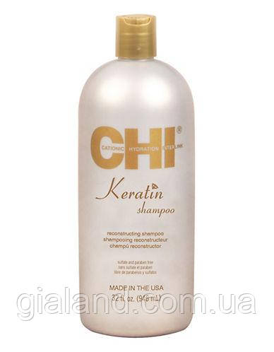 CHI Keratin Reconstructing Shampoo Шампунь кератиновое восстановление