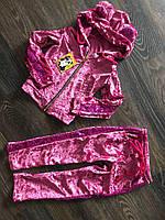Велюровые костюмы для девочек, фото 1
