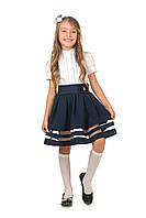 Школьная юбка для девочки в синем цвете