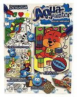 Набор водная раскраска Aqua Painter, Danko toys
