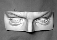 Статуэтка настенная из гипса Глаза Давида 35 см