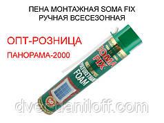 Пена монтажная SOMA FIX ручная 750 мл, всесезонная