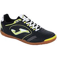 Обувь для зала Joma Maxima