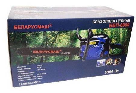 Бензопила Беларусмаш 6900 2 шины 2 цепи металл п/п праймер, фото 2