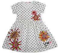 Платье Белый/розовый 116-122 см F&D KIDS (3678)