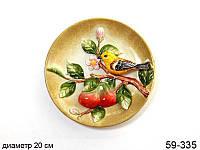 Декоративная тарелка Птицы 20 см 59-335