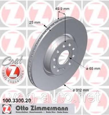 Тормозной диск передний Zimmermann для Octavia A5 2.0TFSI RS