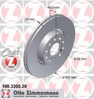Тормозной диск передний Zimmermann для Octavia A7 - 1.8TSI