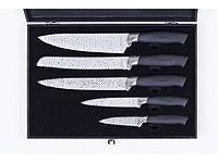 Набор металлических ножей Ronner TW94