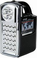 Радио приемник NS 040 c фонарем + USB + CardReader б/у, фото 1
