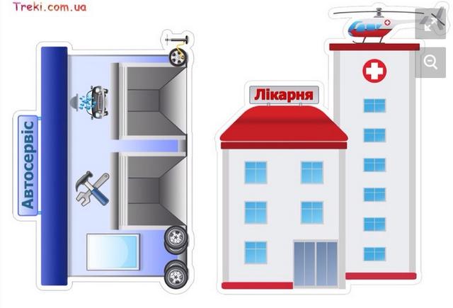 Долгожданная Новинка! Развивающая игра - Автосервис и больница