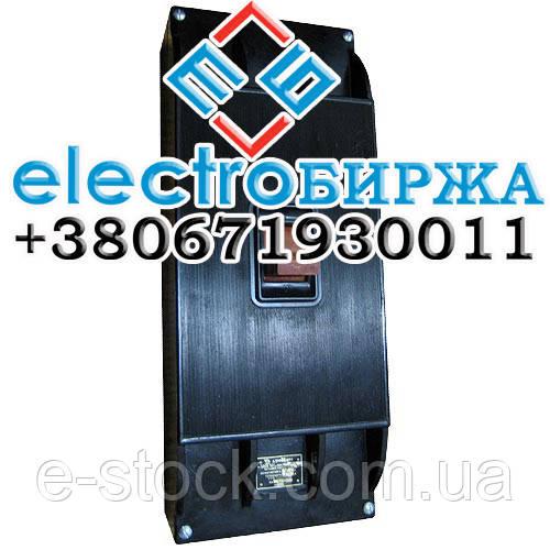 Автоматический выключатель А-3144 300А, А3124, автоматический выключатель А 3124, выключатель А3124, автомат А-3124, А-3124, автомат А3124,