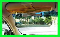 Антибликовый козырек HD Vision Visor, Солнцезащитный козырек для авто!Опт