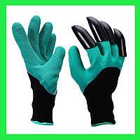 Садовые перчатки грабли с когтями 2 в 1 Garden Gloves 1001!Опт