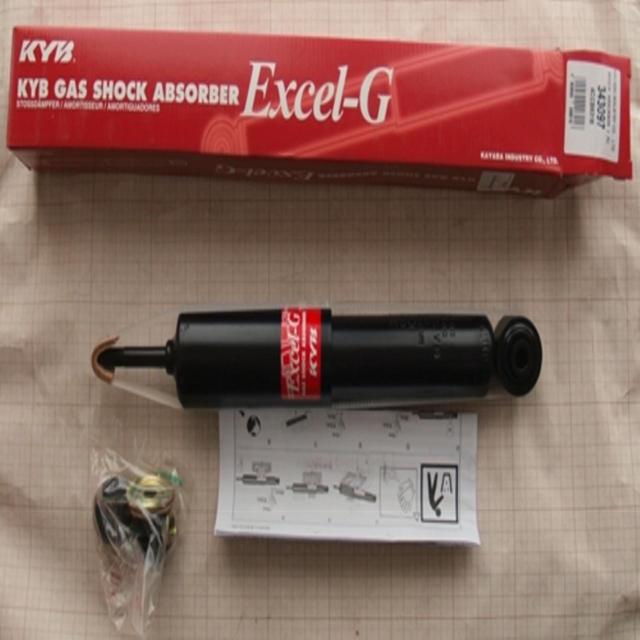 Амортизатор газовый задний Kayaba Lada / ВАЗ 2101-2107, 21012915402