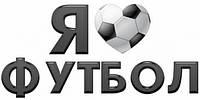 Немного из истории футбольной формы
