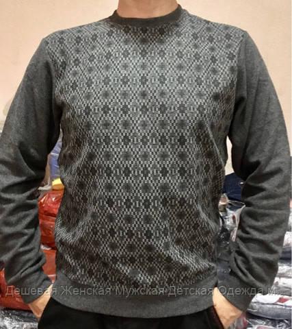 Мужской свитер цвет на вібор кашемир рыночная цена10$ пр-во Турция