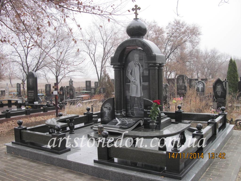 Мемориальный комплекс Часовня 2