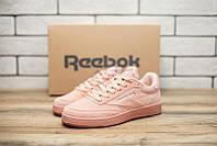 98dfa9391ec5 Кроссовки женские Reebok Classic RUN 20282 рибок розовые Реплика