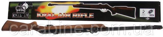 Пневматическая винтовка Kral 003 wood