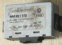 Блок управления сигнализацией VAG 4A0951173