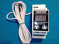 Терморегулятор МТР-2 на 30 А на DIN рейку от -54 до +124 грд, фото 1