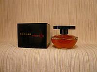 Rochas - Absolu (2002) - Парфюмированная вода 4 мл (пробник) - Редкий аромат, снят с производства