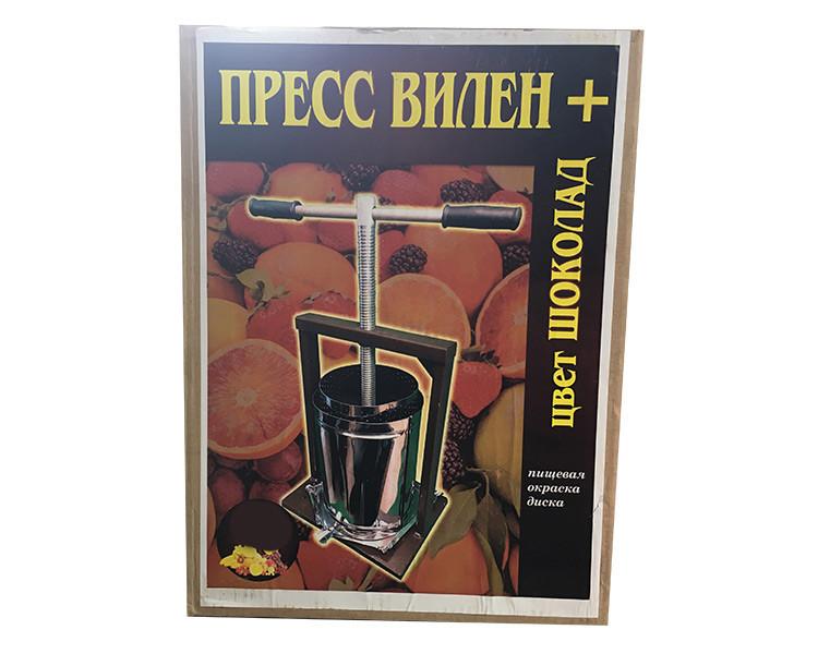 Механический пресс для сока Вилен, 6 литров цвет шоколад