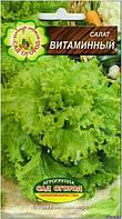 Семена салата Витаминный