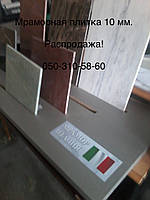 Мраморная плитка облицовочная