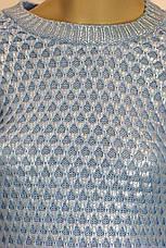 Жіноча голуба кофта із срібним напиленням Portofino  , фото 3