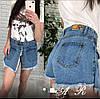 Коротка джинсова спідниця-шорти із завищеною талією 42-46 р, фото 2