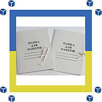 Папка картонная на завязках А4