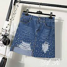 Асимметричная короткая джинсовая юбка с жемчужными заклепками 42-44 р, фото 3