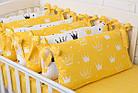 """Детская постель с 6 бортиками-подушками 33*60 см, сменной постелькой, одеялом и подушкой """"Жёлтые короны"""", фото 5"""