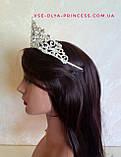 Детская диадема, тиара, корона под серебро, высота 4 см., фото 5