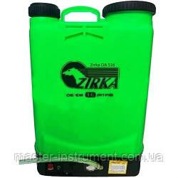 Аккумуляторный опрыскиватель Zirka OA-516