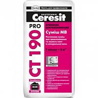 CT 190 Pro Смесь МВ  для приклеивания и защиты плит из минеральной ваты.