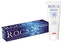 Акція -10% Зубная паста ROCS Максимальная Свежесть 94 гр