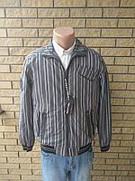Куртка-ветровка мужская брендовая  SOUL CITY, Турция