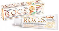 Акція -10% Зубная паста ROCS Baby Нежный уход с экстратом айвы 45гр