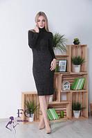 Женское платье-гольф длины миди