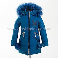 """Зимова куртка для дівчинки """"Злата"""", Зима 2019 року, фото 1"""