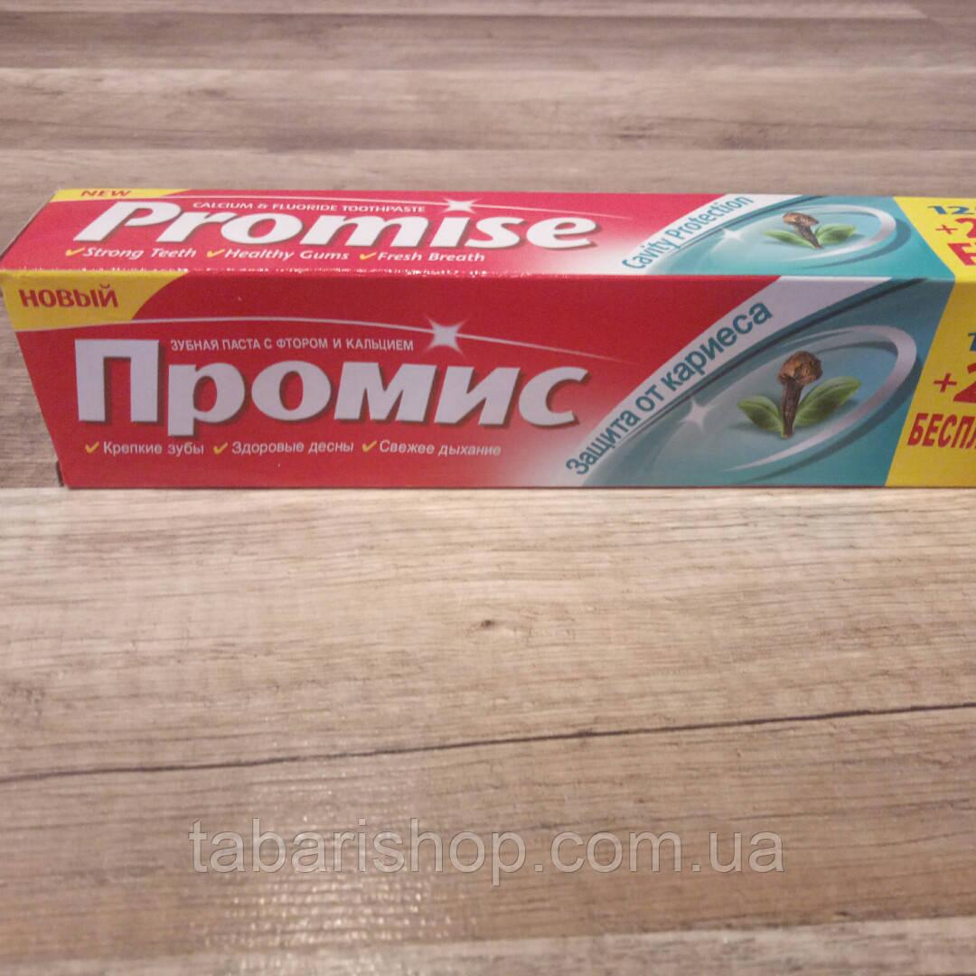 Зубная паста от кариеса Промис Dabur Promise Cavity Protection Toothpaste, 150мл