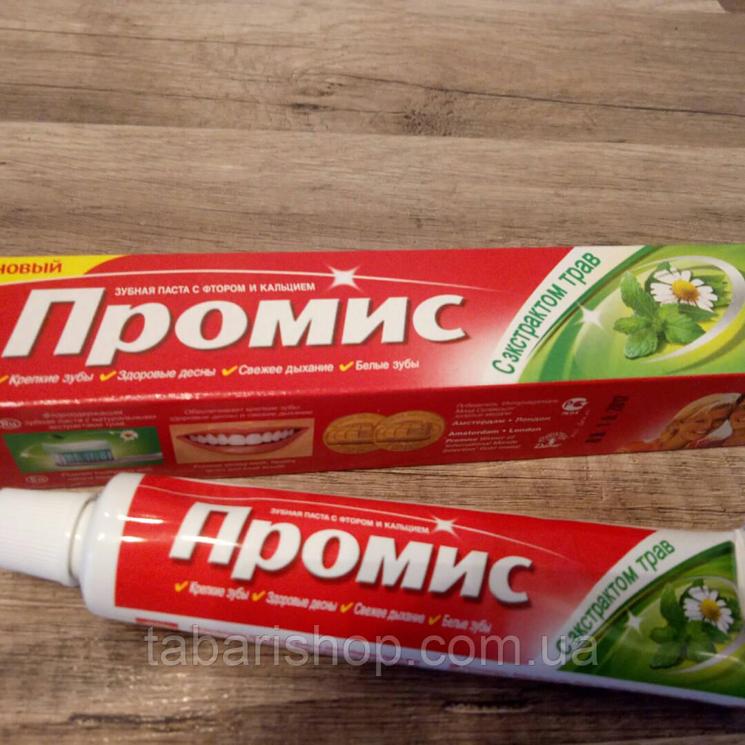 Зубная паста с экстрактом трав Промис Dabur Promise Toothpaste Herbal, 100г