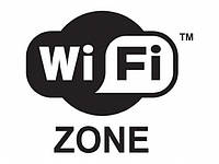 Монтаж и поставка оборудования для Wi-Fi сетей в больших квартирах, домах, территориях